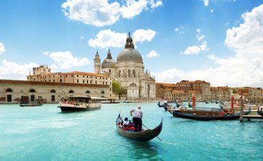 Италия Классика